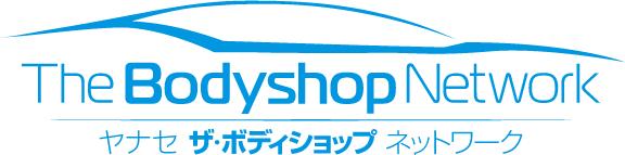 YANASE The Bodyshop Network